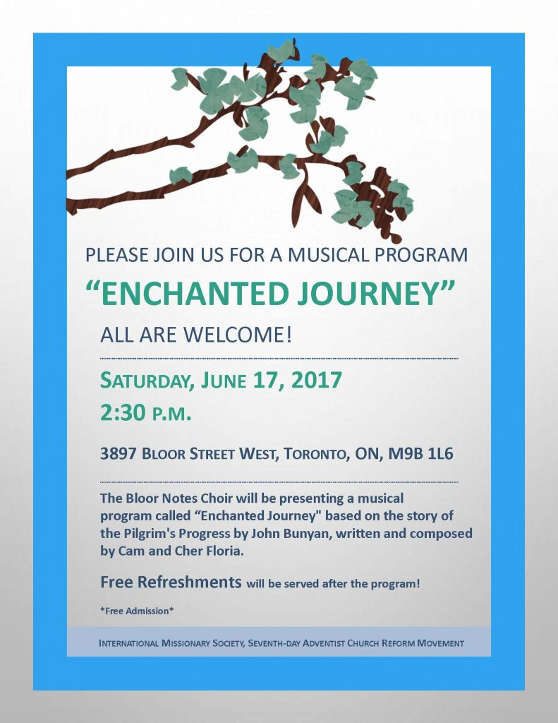 Enchanted Journey Invitation 2017